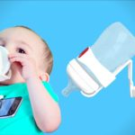 A New Hands Free Holder to Bottle Feed A Baby Designed by A New Father For All New Parents and Grandparents Hooked on Electronics