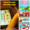Miss-Panda-Chinese-Top-5-Chinese-Learning-Apps